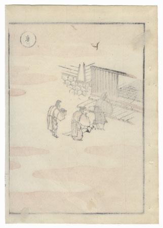 Hara by Hokusai (1760 - 1849)