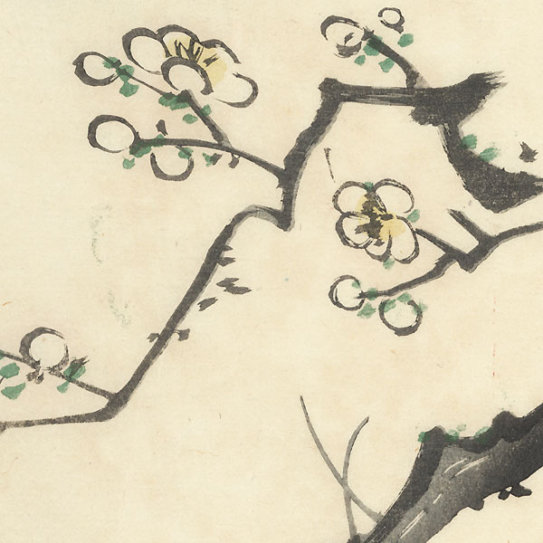 Blossoming Plum and Bamboo Leaves Harimaze Print by Meiji era artist (unsigned)