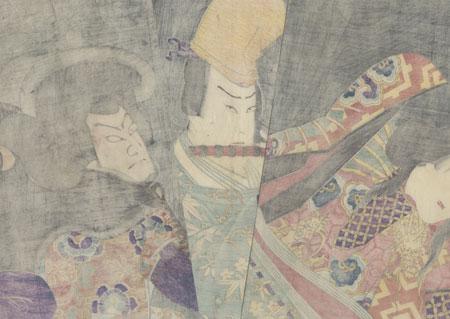 Villain Sneaking up on Minamoto no Yorimitsu, 1870 by Kunichika (1835 - 1900)