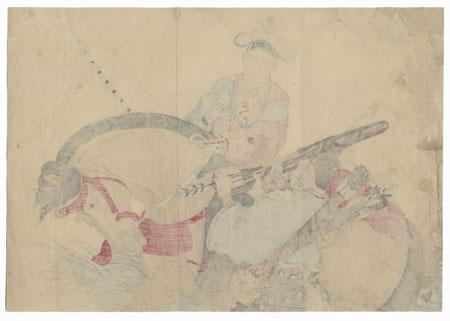 Nobleman Hunting Kuchi-e Print by Kobori Tomoto (Tomone) (1864 - 1931)