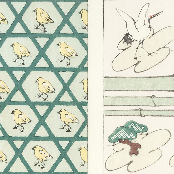 Chicks; Cranes, Pines, and Plums by Shin-hanga & Modern artist (unsigned)