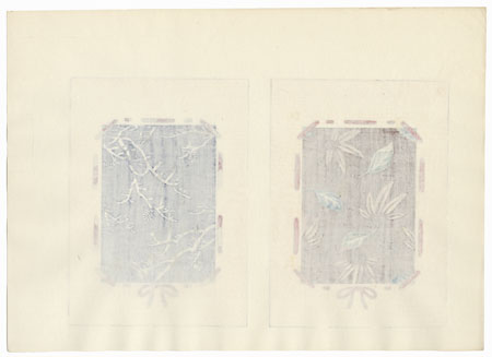 Leaves; Pine Needles by Shin-hanga & Modern artist (unsigned)