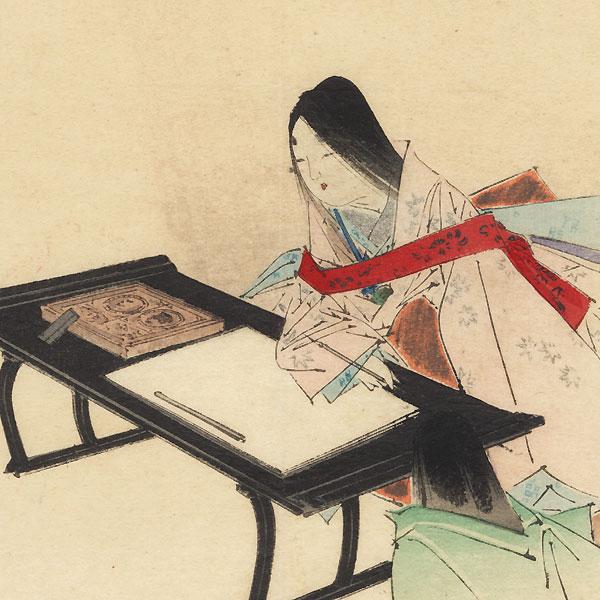 Beauty Writing Kuchi-e Print by Kajita Hanko (1870 - 1917)