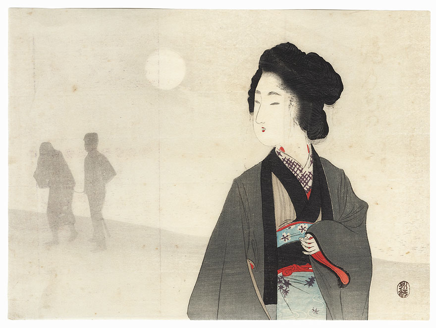 Watching a Prisoner Kuchi-e Print by Tomioka Eisen (1864 - 1905)