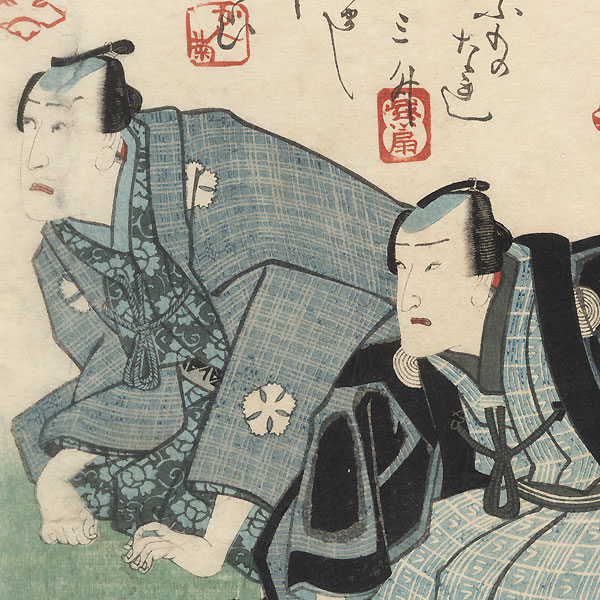Ichimura Uzaemon XIII and Kawarazaki Gonjuro I Announcing Their Return to the Stage After Recovering from Measles, 1862 by Yoshitoshi (1839 - 1892)