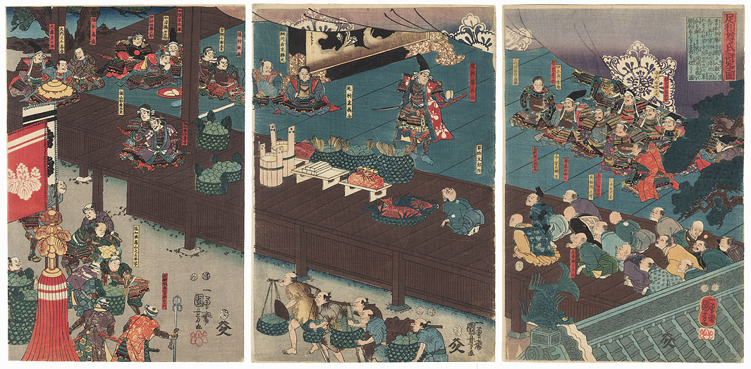 The Assembly of Ashikaga Takauji, 1852 by Kuniyoshi (1797 - 1861)