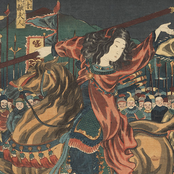 Shukuyu Fujin, Wife of Mokwaku, Overthrowing Choki and Machui, 1854 by Kuniyoshi (1797 - 1861)