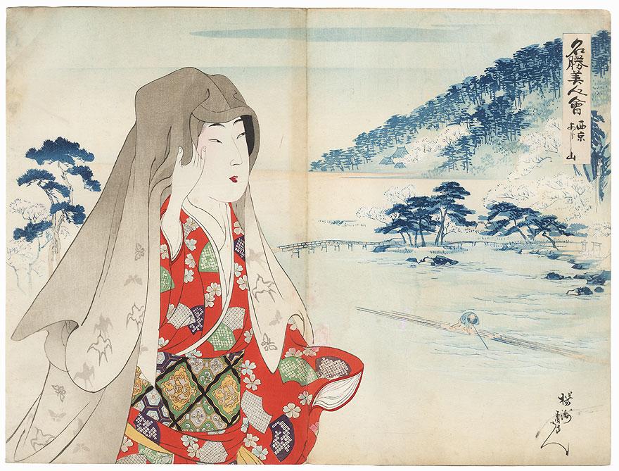 Arashiyama, Kyoto by Chikanobu (1838 - 1912)