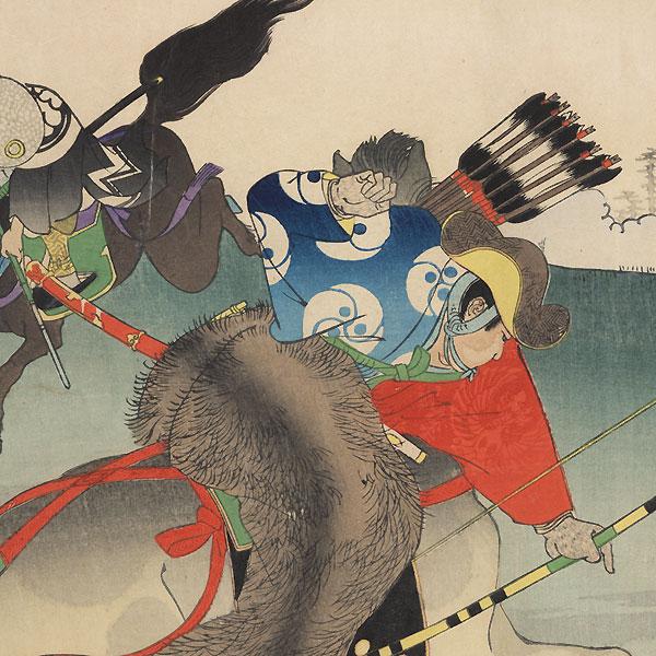 Hunting at Koganegahara, 1897 by Chikanobu (1838 - 1912)