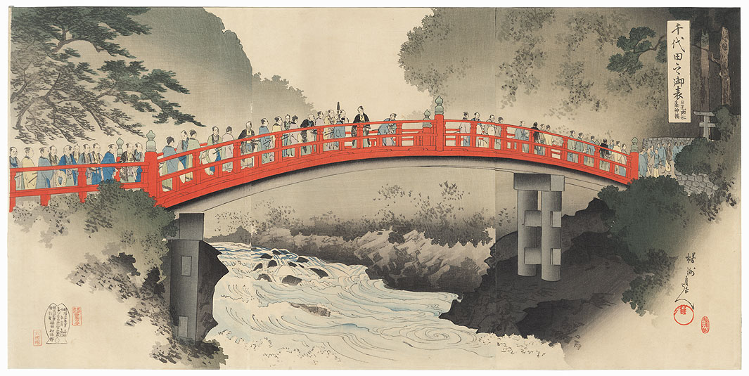Shinkyo Bridge, Nikko by Chikanobu (1838 - 1912)