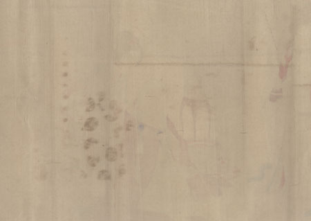 Filial Piety by Nobukazu (1874 - 1944)