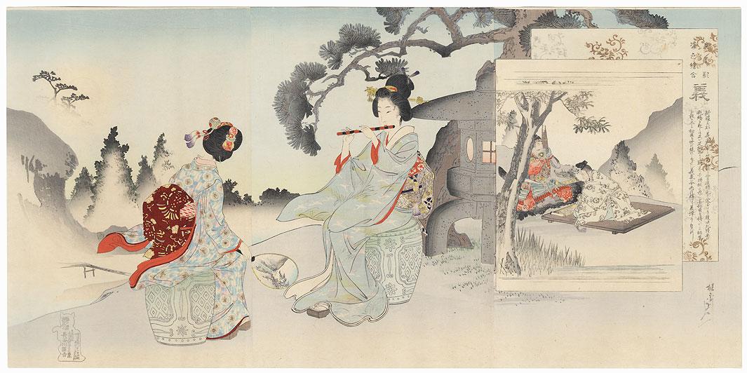 Righteousness by Nobukazu (1874 - 1944)