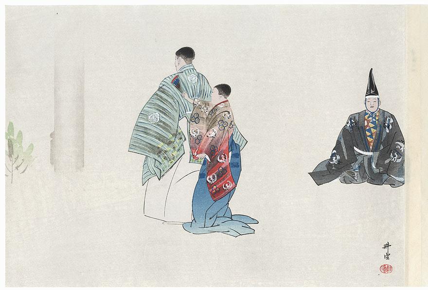 Shunnei by Tsukioka Kogyo (1869 - 1927)