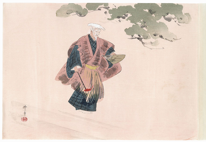 Ukai (The Cormorant Fisher) by Tsukioka Kogyo (1869 - 1927)