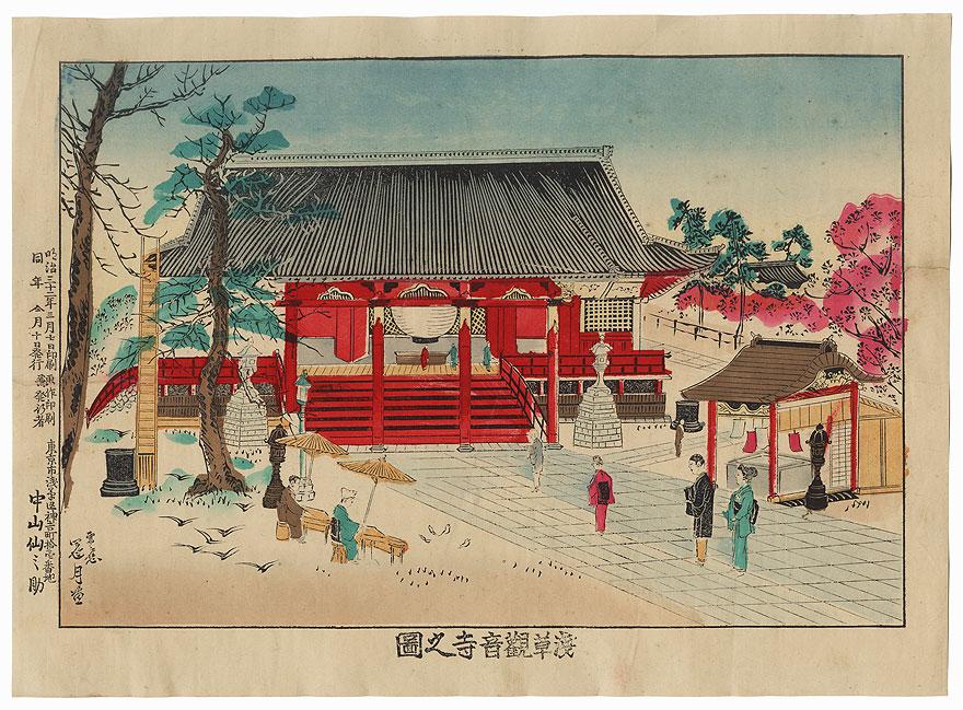 View of a Shrine, 1899 by Meiji era artist (not read)