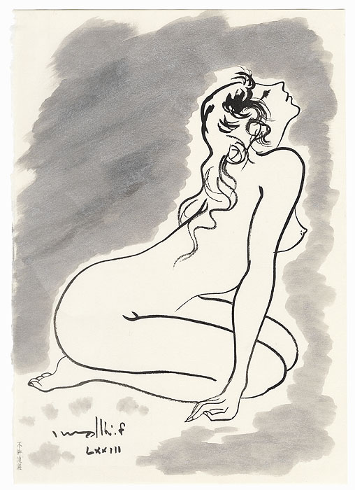 Seated Nude, 1973 by Shin-hanga & Modern artist (not read)