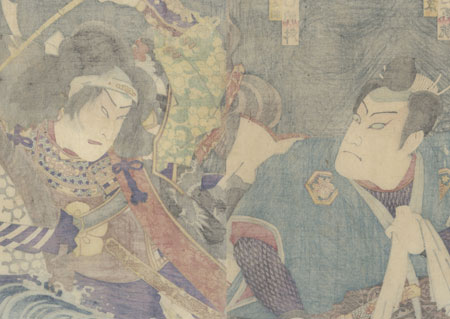 Warrior on Horseback by Kunichika (1835 - 1900)