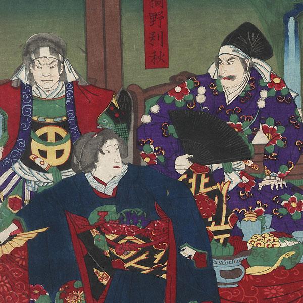 Saigo Takamori Watching a Beauty Dance, 1877 by Chikanobu (1838 - 1912)