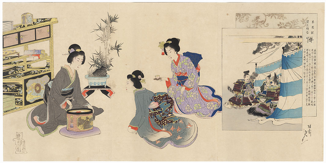 Beauties Entertaining a Guest by Nobukazu (1874 - 1944)