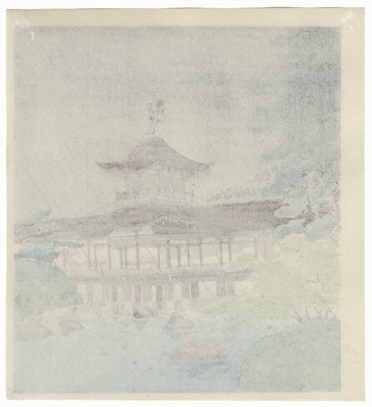 Garden at Heian Jingu by Tokuriki (1902 - 1999)