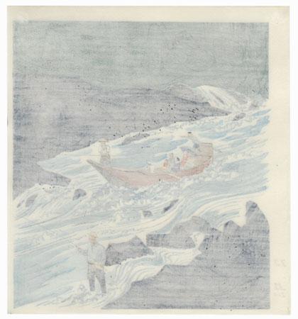 Hozugawa (The Hozu River) by Tokuriki (1902 - 1999)