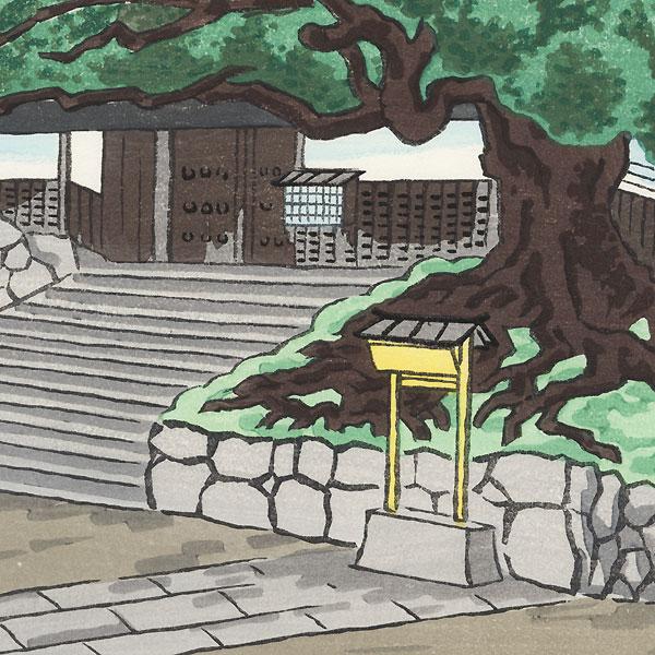 Shoren-in, Sanjo Awata by Tokuriki (1902 - 1999)