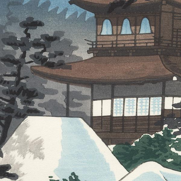 Ginkakuji (The Silver Pavilion) by Tokuriki (1902 - 1999)