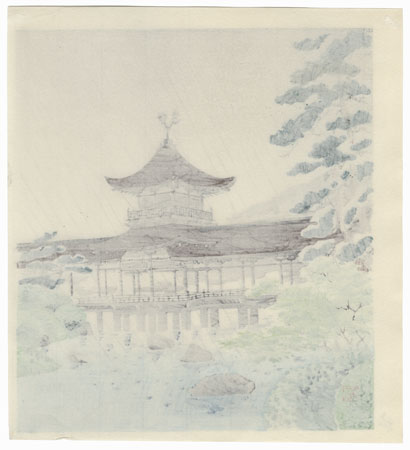 Garden at Heian Jingu by Tokuriki (1902 - 1999)