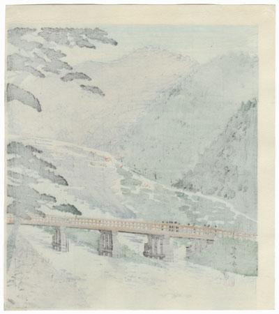 Spring at Arashiyama by Tokuriki (1902 - 1999)