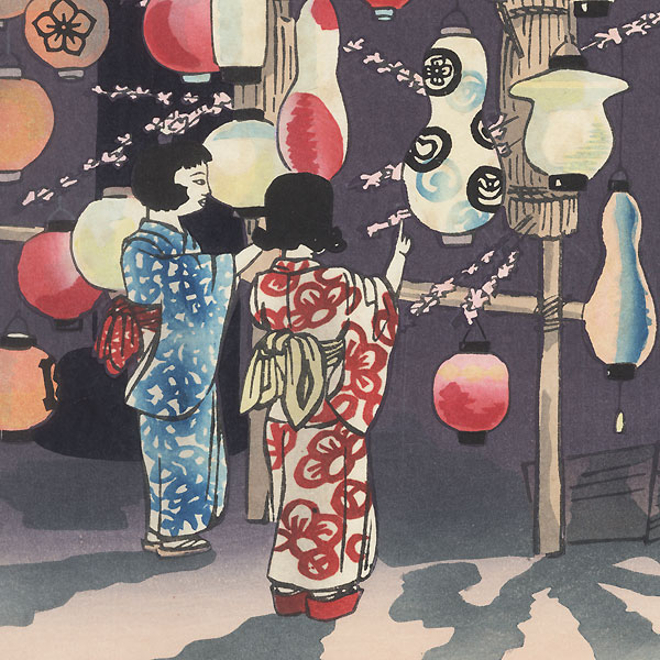 Paper Lantern Vendor by Tokuriki (1902 - 1999)
