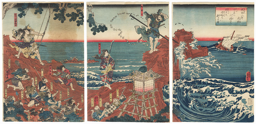 At Izu no Oshima, Chinzei Hachiro Tametomo Shoots an Enemy Warship with an Arrow, circa 1843 - 1844 by Kuniyoshi (1797 - 1861)