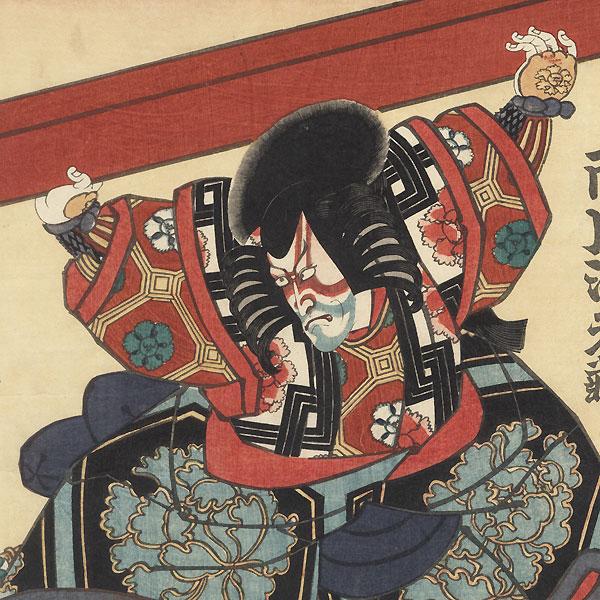 Kagekiyo Breaking out of Prison, 1842 by Toyokuni III/Kunisada (1786 - 1864)