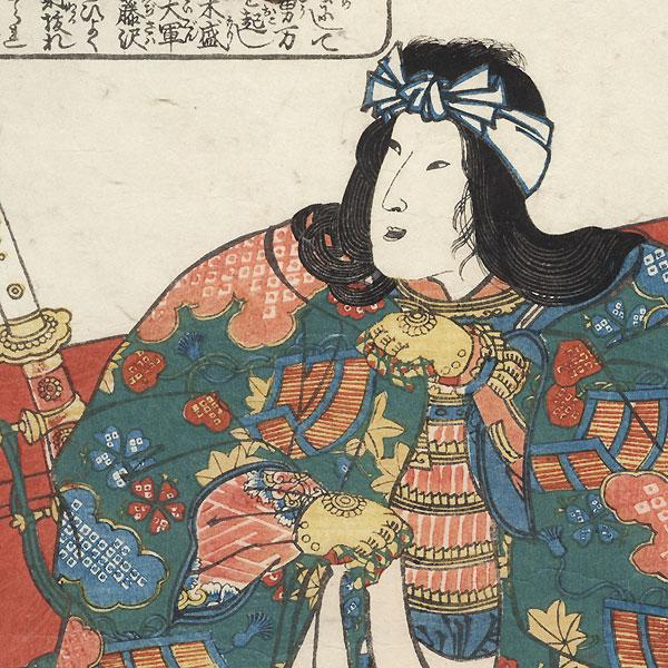 Hangaku-jo by Kuniyoshi (1797 - 1861)