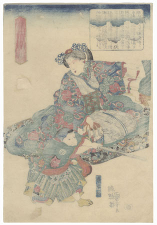 Tomoe-gozen Supervising Her Son Fencing by Kuniyoshi (1797 - 1861)