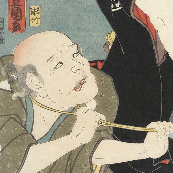 Arashi Yoshisaburo as Ono Sadakuro and the Nakamura Kan'emon I as the Farmer Yoichibei by Toyokuni III/Kunisada (1786 - 1864)