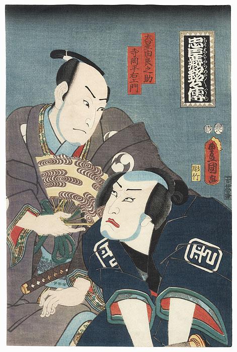 Suketakaya Takasuke III as Oboshi Yuranosuke and Ichikawa Kodanji IV as Teraoka Heiemon by Toyokuni III/Kunisada (1786 - 1864)