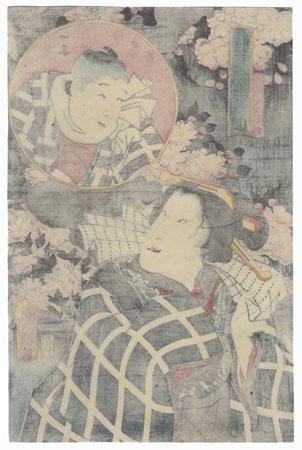 Bando Shuka I as Banzui Otoki and Bando Kichiya as the Son Chomatsu, 1855 by Toyokuni III/Kunisada (1786 - 1864)