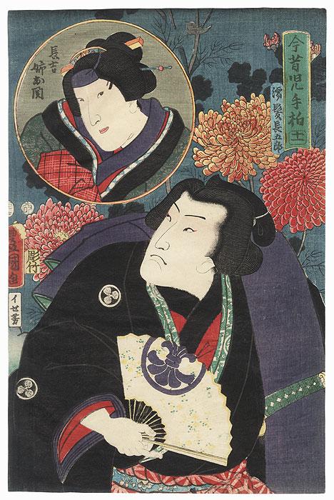 Nuragami Chogoro and Oseki, 1855 by Toyokuni III/Kunisada (1786 - 1864)