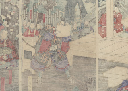 Benkei Reads from the Subscription List at Ataka Barrier in Kaga Province, 1883 by Toshinobu (1866 - 1903)