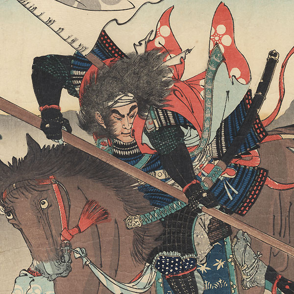 The Bravery of Maeda Inuchiyo at Okehazama, 1892 by Nobukazu (1874 - 1944)