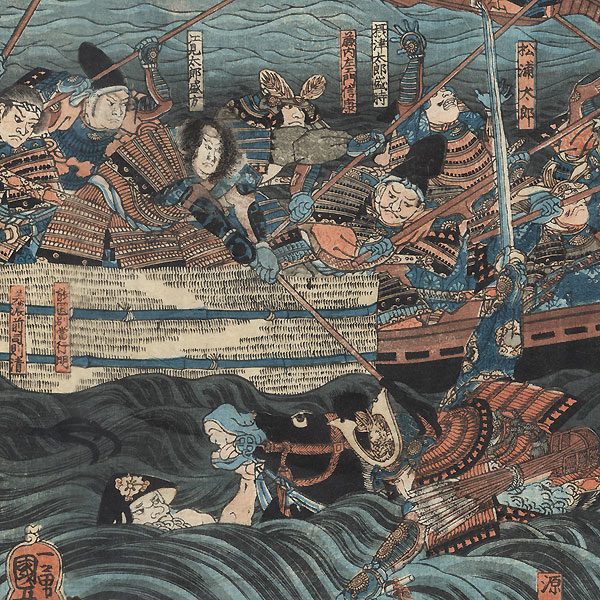 Yoshitsune Retrieving His Bow at the Battle of Yashima, 1849 - 1850 by Kuniyoshi (1797 - 1861)