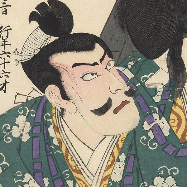 Ichikawa Danjuro as Endo Musha Morito Holding the Head of Kesa Gozen, 1897 by Meiji era artist (unsigned)