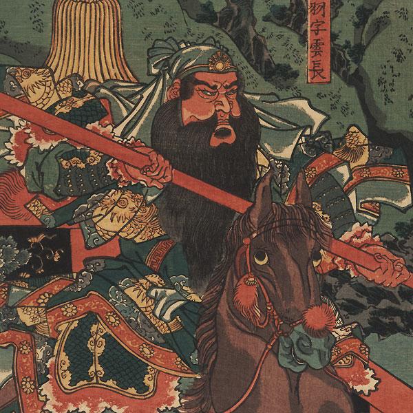 Kwanu Passes Five Barriers, 1853 by Kuniyoshi (1797 - 1861)