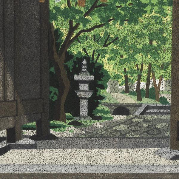 Nio Gate at Yakushi-ji (Yakushi Temple), 2001 by Masao Ido (1945 - 2016)