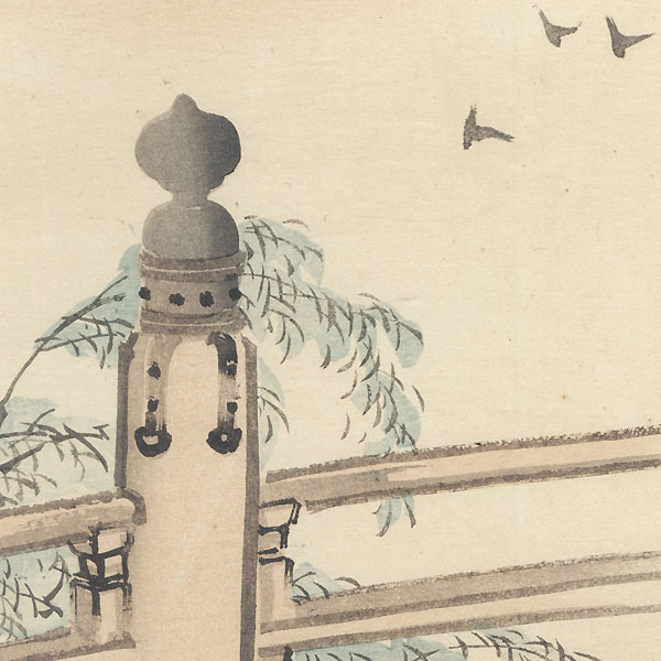 Bridge and Birds in Flight by Bairei (1844 - 1895)