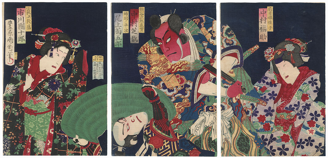 Angry Samurai in a Dragon Kimono, 1879 by Kunichika (1835 - 1900)