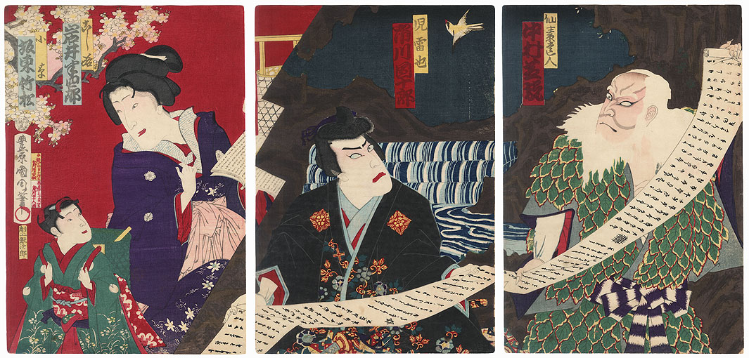 Magician Jiraiya and Senso Dojin, 1881 by Kunichika (1835 - 1900)