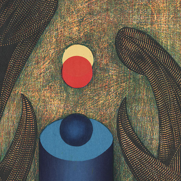 Figures and Spheres, 1974 by Yuji Watanabe (born 1941)