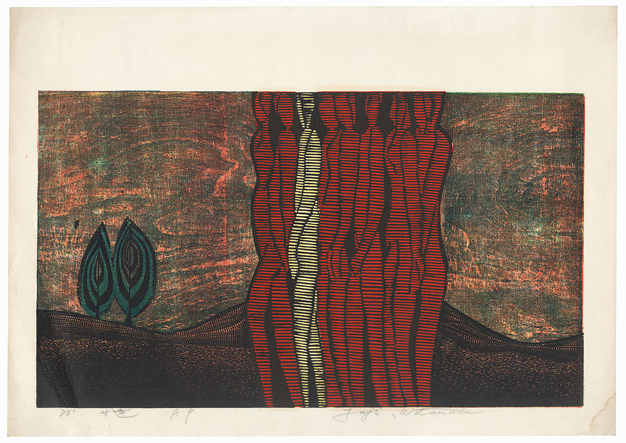 Figures and Trees, 1973 by Yuji Watanabe (born 1941)