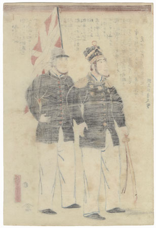 Americans, 1861 by Yoshitora (active circa 1840 - 1880)